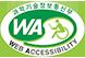 과학정보기술통신부 WEB ACCESSIBILITY 마크(웹 접근성 품질인증 마크)